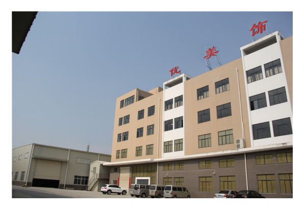 Xiamen Umiss Manufacturing And Trading Co., Ltd.